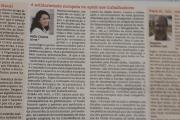 Sofia Colares Alves na Gazeta de Paços de Ferreira